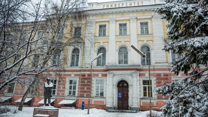 Минобрнауки разрешил вузам вернуться к очному обучению: чего ждать ярославским студентам
