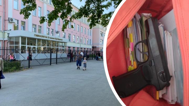 Шестиклассница гимназии в Челябинске рассказала, где взяла пистолет. Полиция начала проверку
