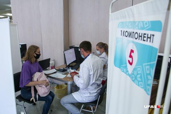 В Уфе осталось всего три пункта мобильной вакцинации