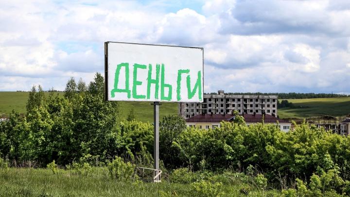 Банк России заподозрил десять нижегородских компаний в нелегальной деятельности