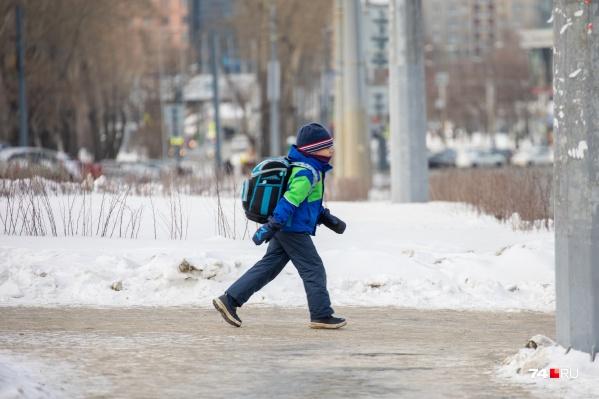 Челябинским школьникам сегодня не придется идти в школу, у них продолжатся длинные выходные
