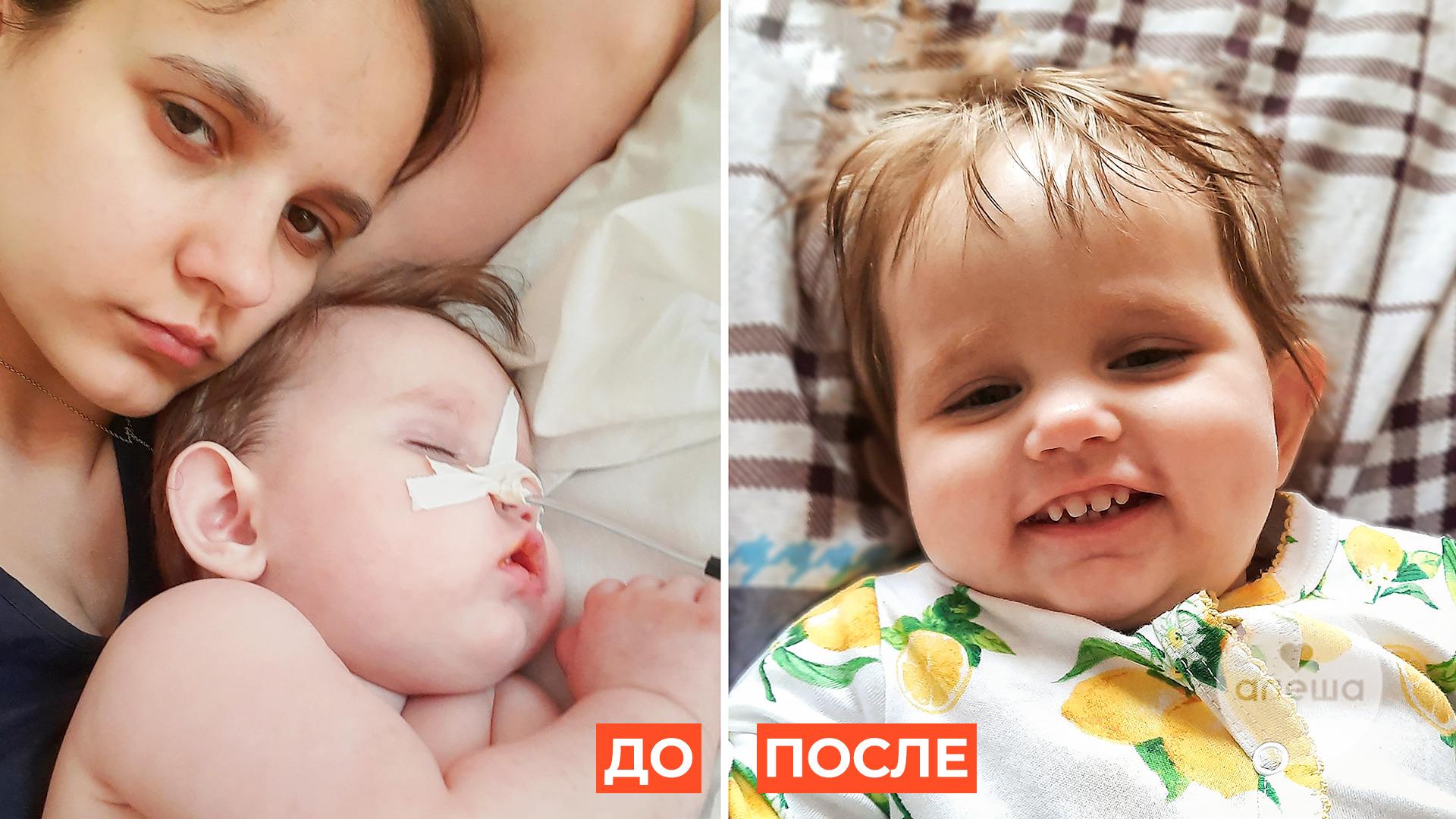 София Евланова