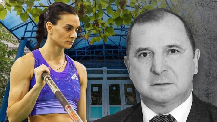 В Волгограде первый тренер Елены Исинбаевой умер от коронавируса