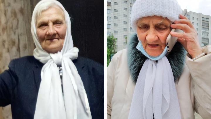В Екатеринбурге третьи сутки ищут пропавшую 80-летнюю бабушку