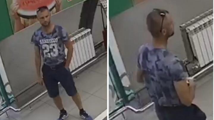 Под Волгоградом разыскивают похитителя 180 тысяч рублей из банкомата