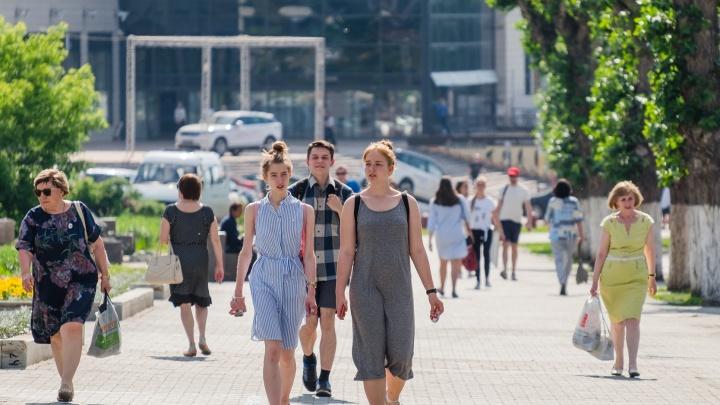 В Пермском крае приняли новый закон о молодежной политике