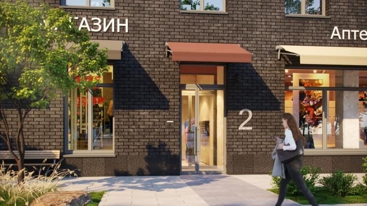 Офисы и магазины в «Квартал 100» будут продавать через аукцион: причина — в большом спросе