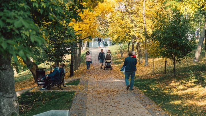 Читатели 63.RU назвали лучшие парки для осенней прогулки в Самаре