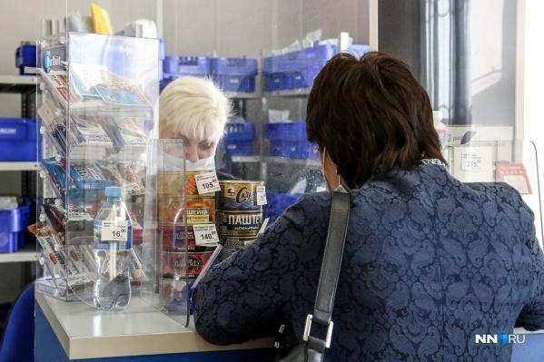 Торговля «товарами народного потребления» в отделении «Почты России»