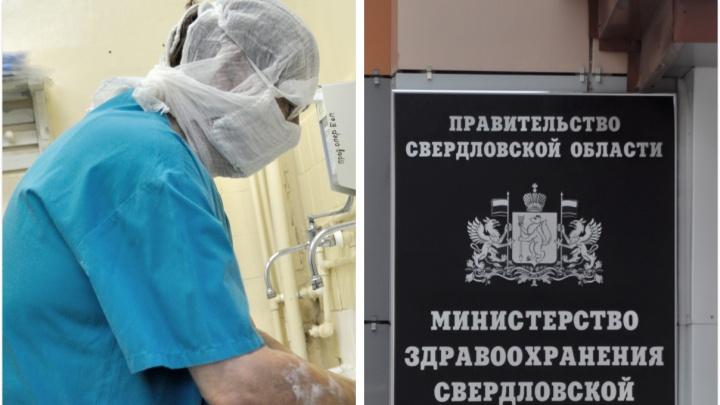 В Минздраве объяснили, почему из больницы в Нижнем Тагиле массово увольняются медики