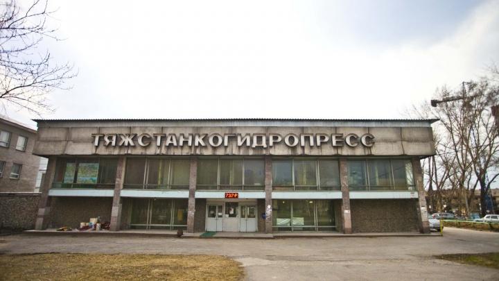 Рабочие крупного завода с заказами от РЖД и «Росатома» получили зарплату от 7 до 50 рублей. Что там происходит