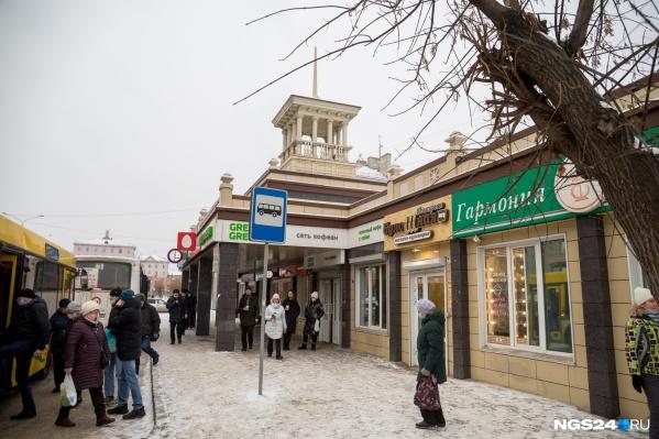 12% красноярских бизнесов готово закрыться