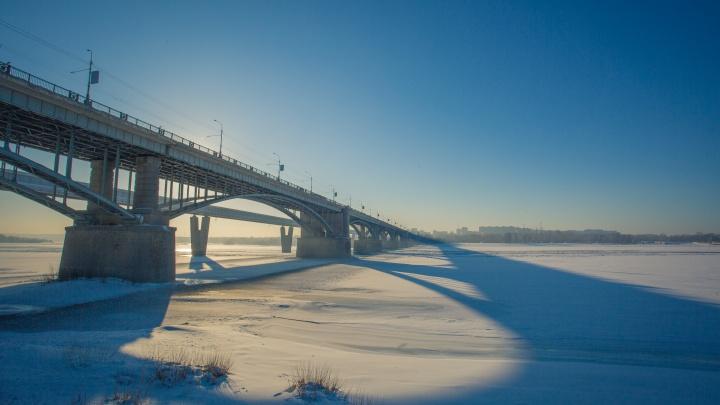 В Новосибирске объявили аукцион на проект капитального ремонта Октябрьского моста