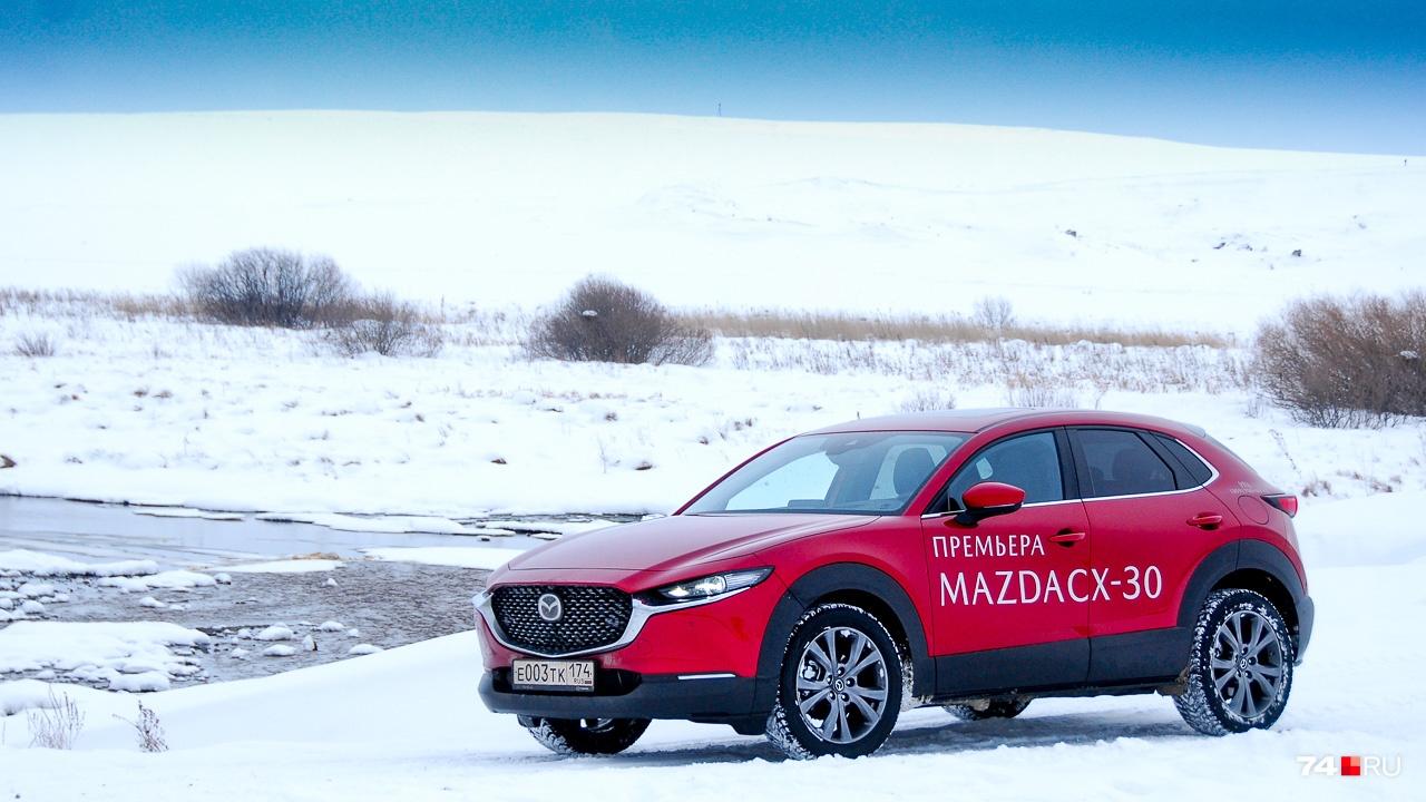 Mazda CX-30 продается в России с января 2021 года