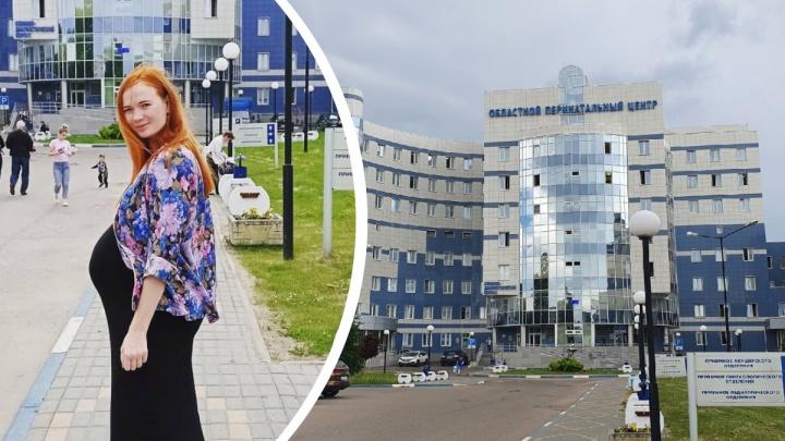 «Приказ никого не принимать»: в перинатальном центре Ярославля закончились места для рожениц