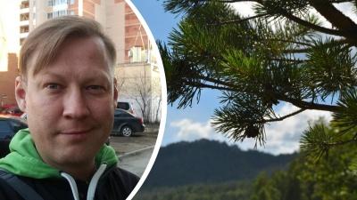 Плюсы и минусы юга: как семья из Екатеринбурга бросила всё и уехала жить в Краснодарский край