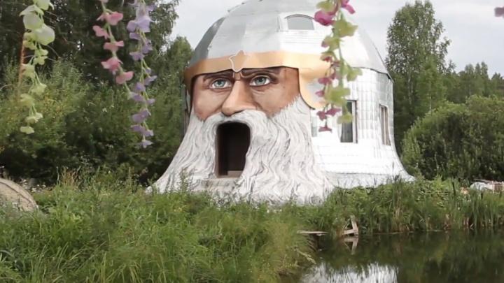 В Челябинской области за 10 миллионов продают 11-метровый дом в виде головы Святогора