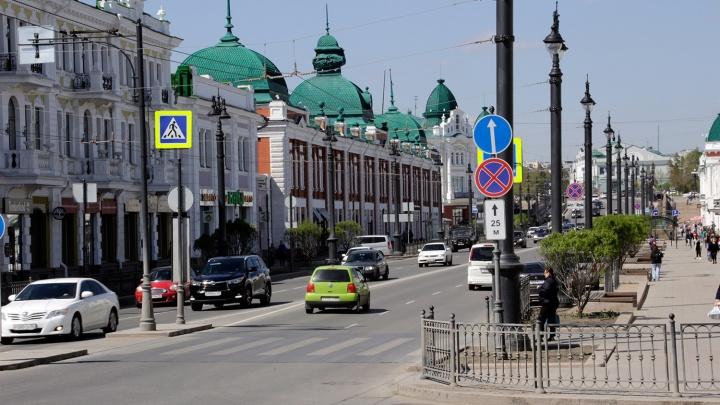 В стиле науки: мэрия представила концепцию праздничного оформления Омска ко Дню города