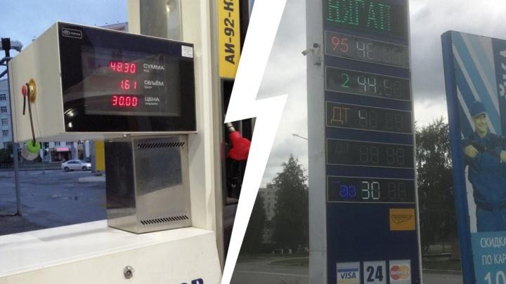На три рубля за сутки — в Тюмени снова подорожало газовое топливо