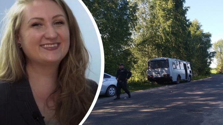 Поиски пропавшей в Нижегородской области американки: что известно на данный момент