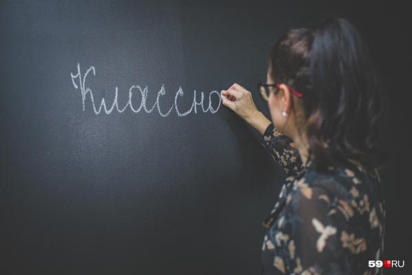 Учителя вынуждены брать подработку