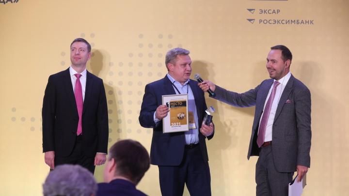 Лесопромышленники из Архангельской области стали лучшими экспортерами в Северо-Западном федеральном округе