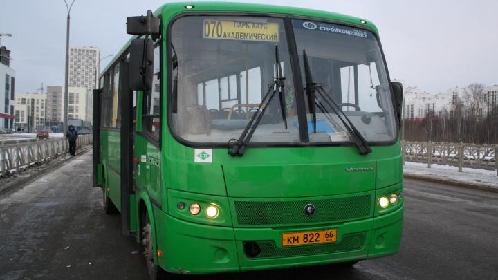 Мэрия Екатеринбурга заплатит 35 миллионов рублей за обслуживание пяти автобусных маршрутов