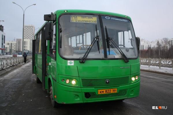 Мэрия объявила конкурс на обслуживание пяти городских автобусных маршрутов