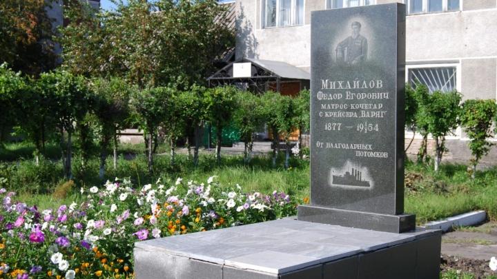 Из центра Любино убрали памятник матросу крейсера «Варяг». Он был похож на надгробие