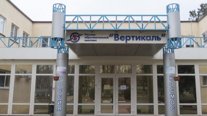 Здание бывшего ростовского музея космонавтики выставили на «Авито»