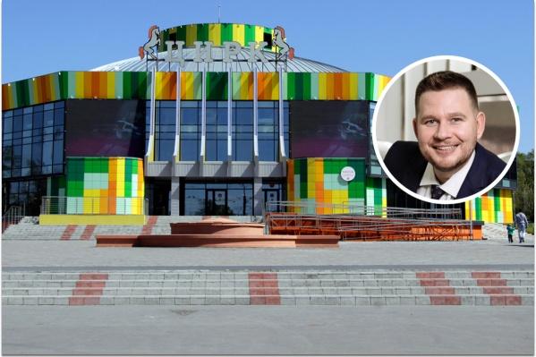 Виталий Доля несколько лет возглавлял пресс-службу Омского цирка