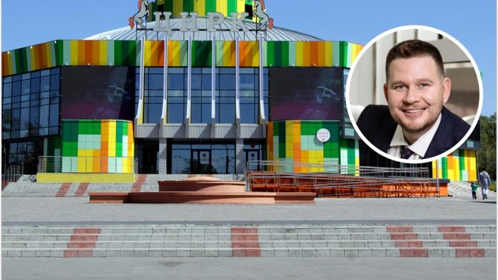 Омский цирк возглавит 39-летний организатор праздников Виталий Доля