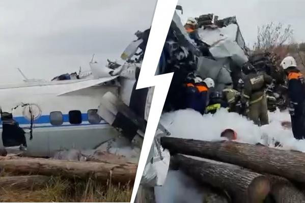 """Это третье крушение самолета <nobr class=""""_"""">L-410</nobr> в России за последние четыре месяца"""