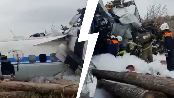 16 человек погибли, 6 — в тяжелом состоянии. Что известно о крушении самолета с парашютистами в Татарстане
