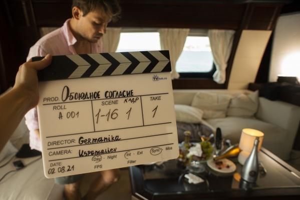 Созданием сериала занимаются кинокомпании МТС Медиа и «Медиаслово»