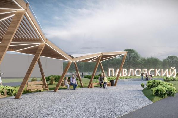 Общественница нашла в документе о благоустройстве Павловского парка фразу о выводе его из состава охраняемой природной территории