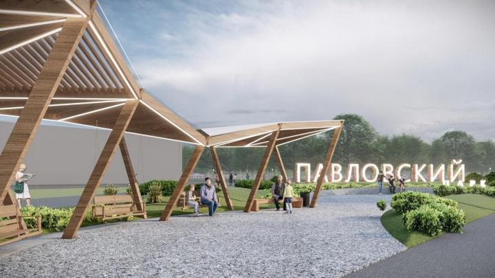 В проекте благоустройства Павловской рощи в Ярославле написали о лишении ее статуса памятника природы