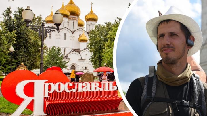 «Стану самым известным в России»: человек, решивший пешком обойти всю страну, дошел до Ярославля