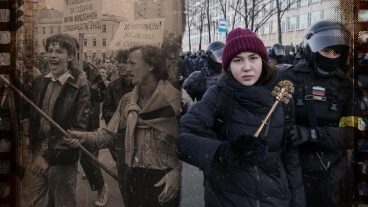 «Студенты стали задумываться, в какой стране они хотят жить»: истории тех, кто выходил на митинги в 1990 и 2000-х