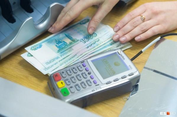 Размер минимального пособия по безработице составляет 1725 рублей