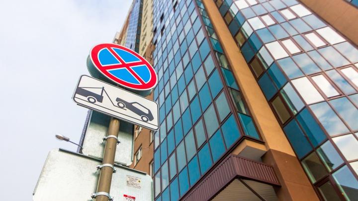В Самаре предложили смягчить требования к парковкам в новых ЖК