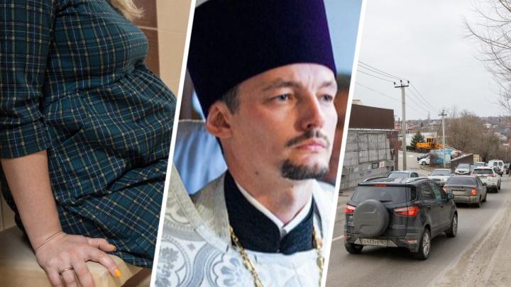 Врачи заставляют делать аборты, священник заявил о гей-лобби в РПЦ— итоги недели в Ростове