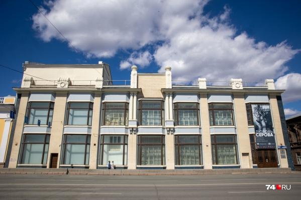 """Одной из главных площадок «Ночи музеев» в Челябинске станет картинная галерея на <nobr class=""""_"""">Труда, 92а</nobr>"""