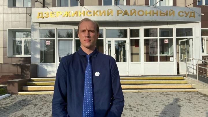 Экс-координатор пермского штаба Навального не смог отменить через суд запрет на участие в выборах