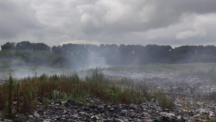 В Кемерово из-за тлеющей мусорки объявлен режим повышенной готовности