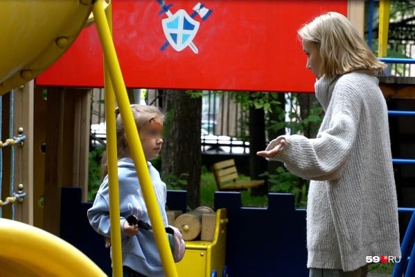 Накануне «ЛизаАлерт» провел эксперимент, как быстро дети могут уйти с незнакомым человеком