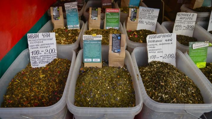 Похудеть, укрепить иммунитет, попробовать новое: какой чай купить на Маргаритинке и сколько он стоит