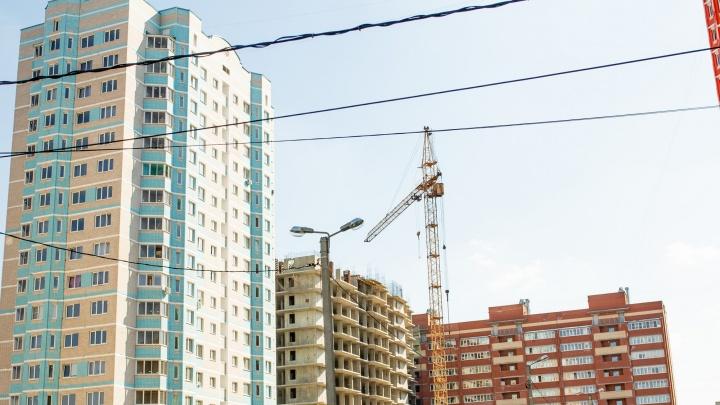 «Коррекция неизбежна»: аналитик рассказала, когда в Ярославле подешевеют квартиры