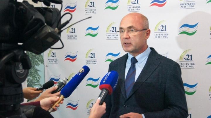 Бывший министр здравоохранения Башкирии возглавил клинику БГМУ