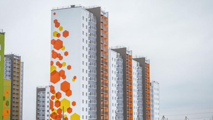 С нового года более 300 жильцов получат ключи от квартир в ЖК «Медовый» от СПК